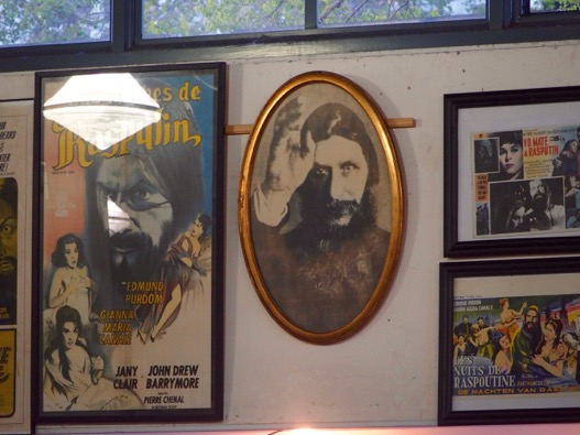 Rasputin, himself, center